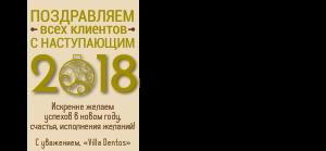 2018-01
