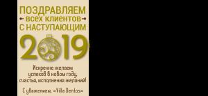 2019-01