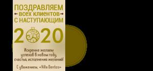 2020-01-01-01